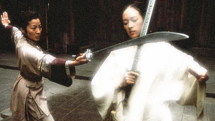 Women kung fu